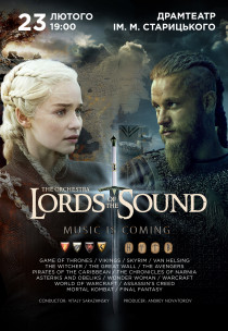 Lords of the Sound. Music Is Сoming